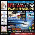 [mc-ut018][完成基板ユニット型]ラインナップ最長級のレンズケーブルとマグネット装備!カメラ設置の自由度・拡張性強化モデル