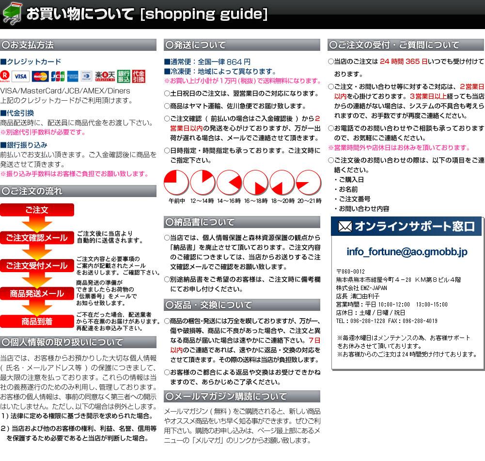 総合卸問屋FOTUNE(フォーチュン)の商品をブログやホームページで紹介して報酬ゲット!総合卸問屋FOTUNE(フォーチュン)アフィリエイト♪